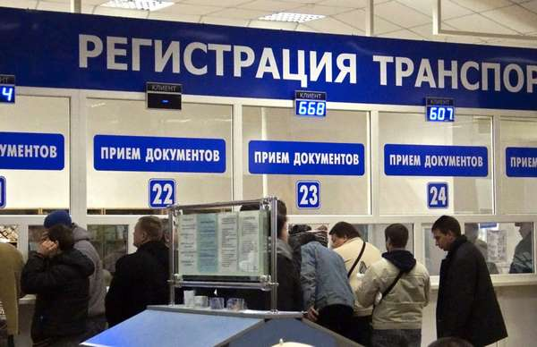 Регистрация прицепа в ГИБДД