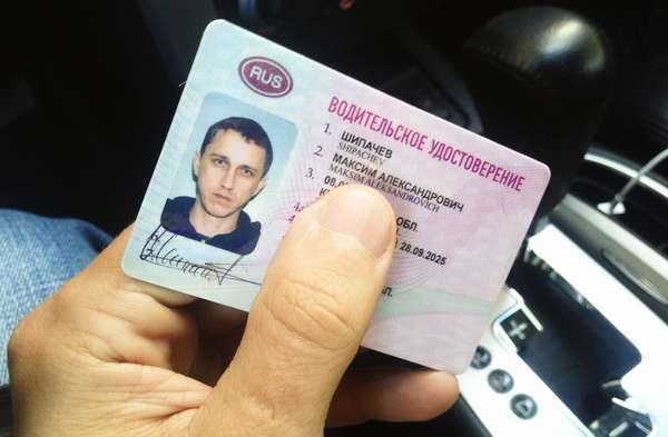 Что означает отметка AS в водительском удостоверении