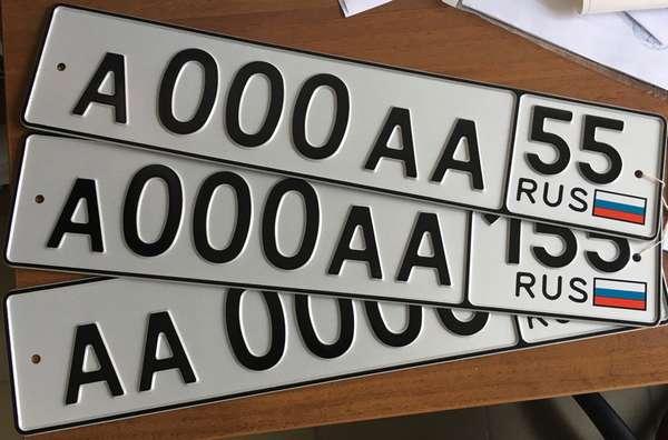 Дублирование регистрационных знаков авто