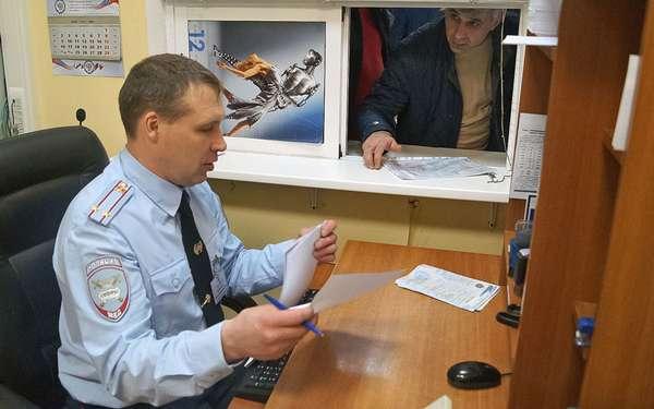 Регистрация самодельного авто в ГИБДД