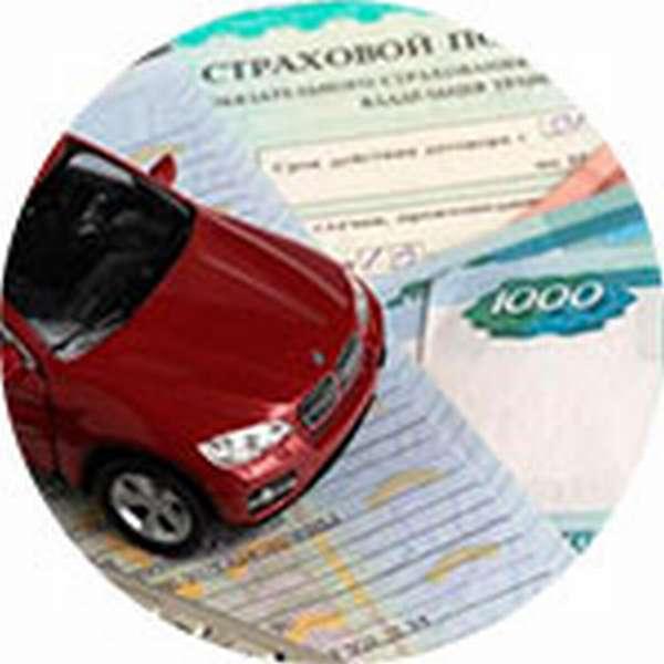Разница между автострахованием ОСАГО и КАСКО