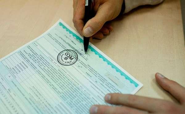 Порядок заключения контракта автострахования