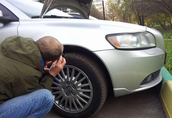 Визуальный осмотр автомобиля
