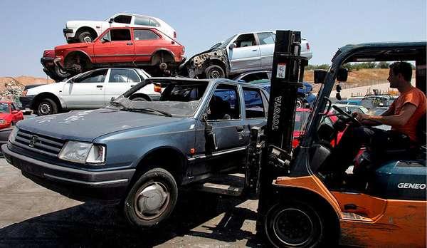 Как восстановить утилизированный автомобиль