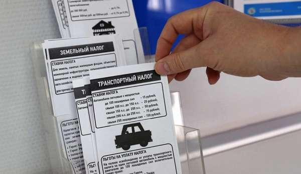 Как освободиться от уплаты транспортного налога законно