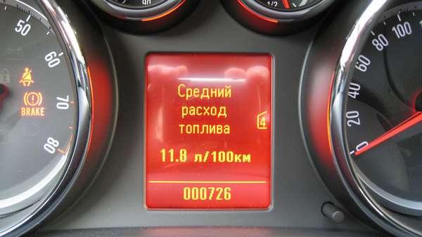 Расход топлива машиной