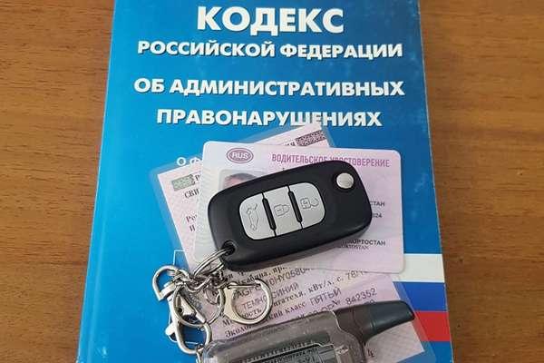 Как вернуть водительские права после лишения