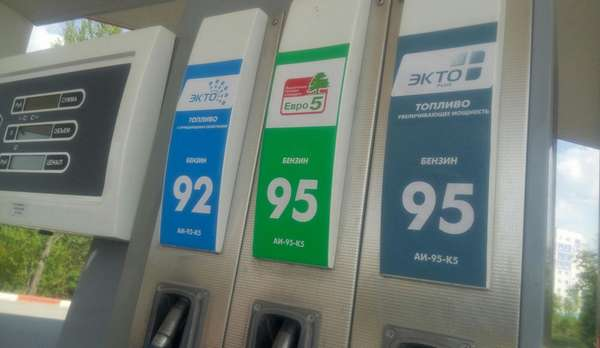 Что такое ЭКТО бензин и какие у него преимущества