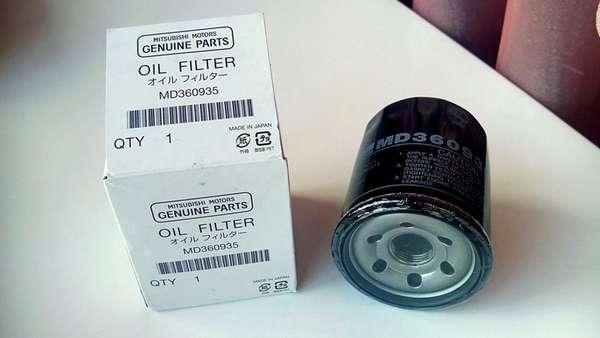 Новый фильтр