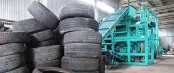 Переработка резиновых шин