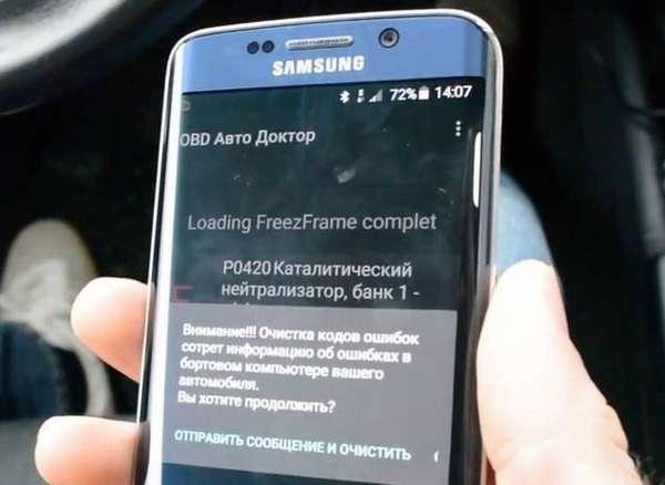 Подключение автосканеров к Android-устройствам