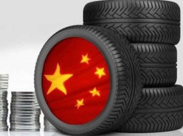Китайская шина