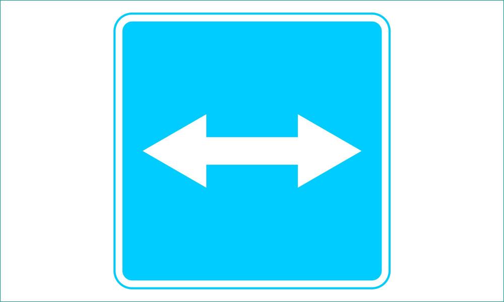 Знак реверсивное движение