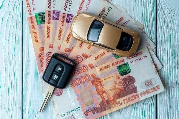 Как накопить деньги на автомобиль