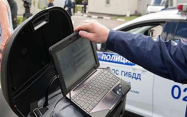 Проверка авто в базе данных ГИБДД