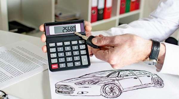 Формирование суммы компенсации