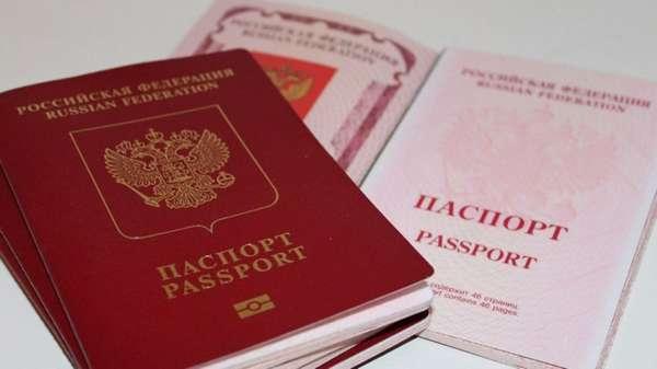 Загранпаспорт гражданина РФ