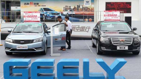Hunan Geely AutomobileParts