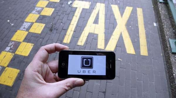 Вызов с телефона UBER такси