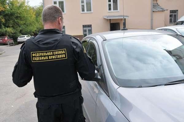 Арест на машину