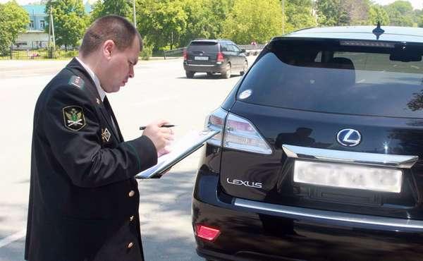 Где проверить авто на запрет регистрационных действий