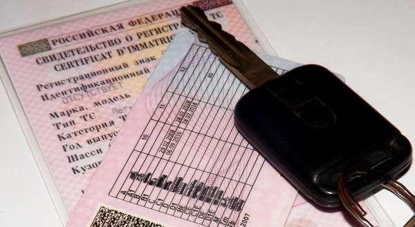 Какие категории водительских прав бывают