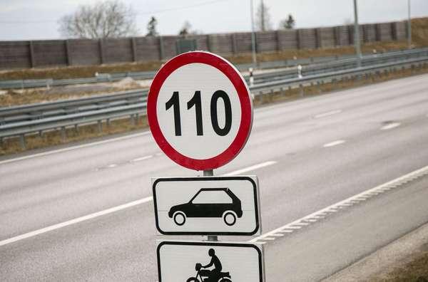Ограничение скорости на трассе