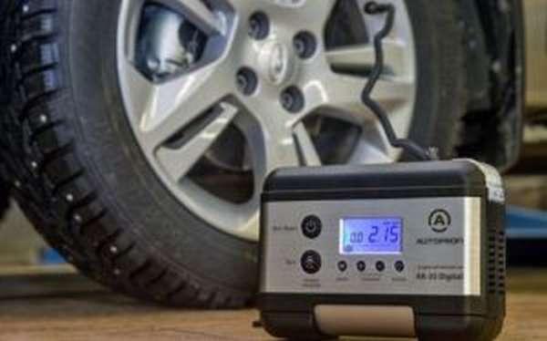 Контроль давления в шинах