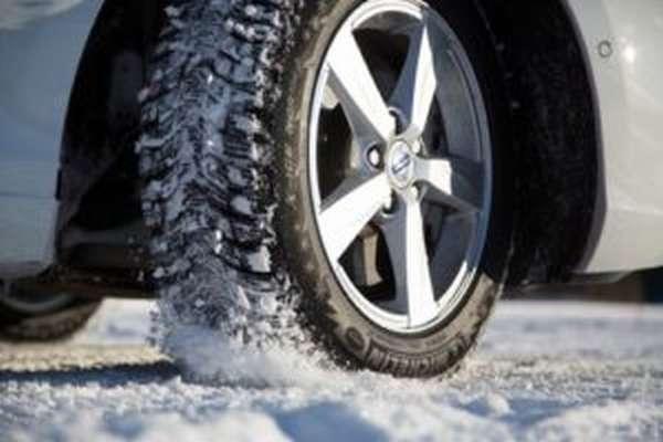 Зимние покрышки X Ice North 3 XL