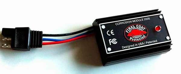 Электронная защита автомобиля