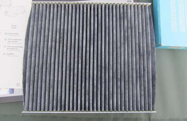 Угольный фильтр для автомобиля
