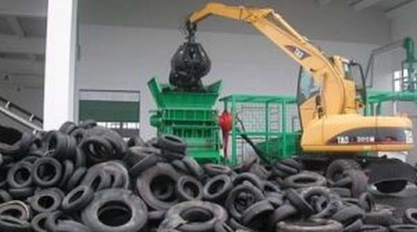 Компания по переработке шин
