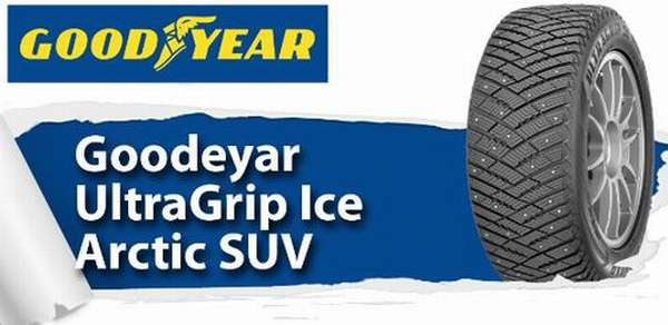 Goodyear Ultra Grip Ice Arctic