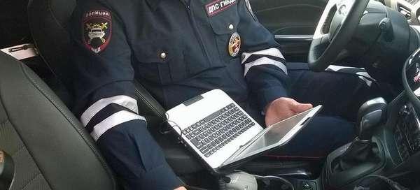 Проверка полиса сотрудниками ГИБДД