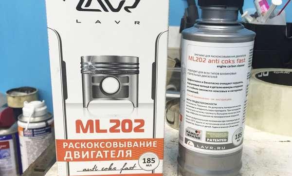 Лавр ML 202
