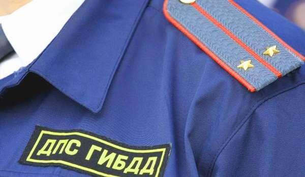 Какие наказания и последствия за дачу взятки инспектору ГИБДД