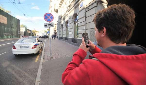 Фотографирование нарушения ПДД