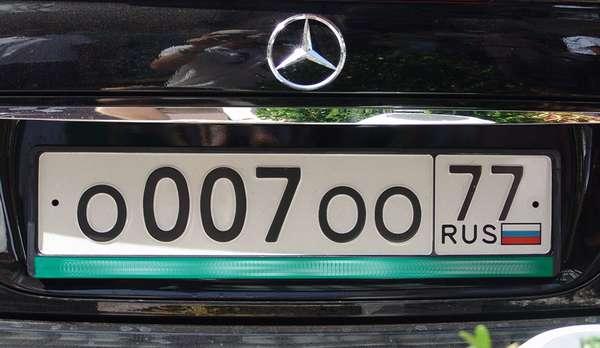 Можно ли продать государственные номера отдельно от машины