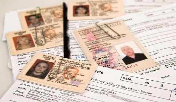 Как восстановить водительские права при утере