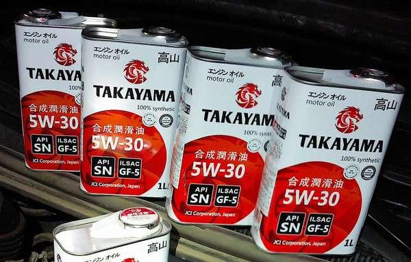 Ассортимент масле Takayama