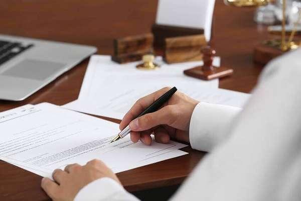 Подготовка документов для восстановления