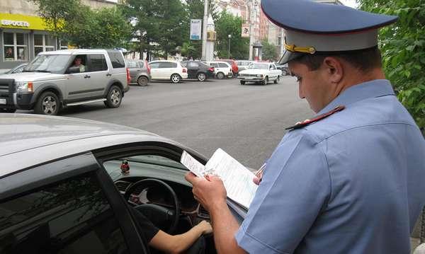 Штраф за езду без документов