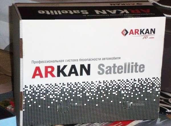 Спутниковая сигнализация Аркан