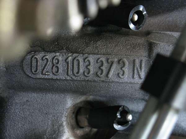 На автомобиле не читается номер двигателя