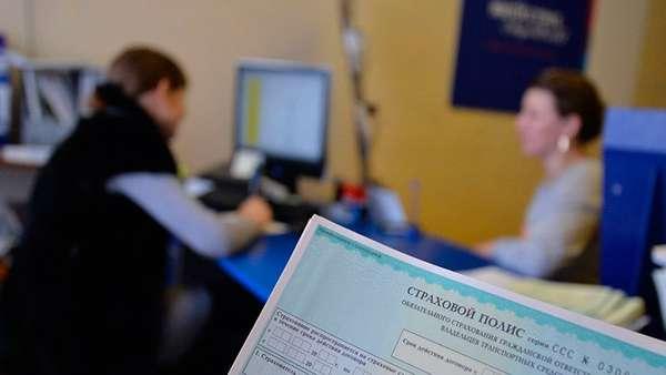 Полис ОСАГО на 3 месяца — как оформить и продлить страховку?