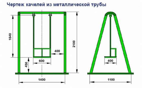 Садовые качели для детей делаются высотой 1,5 — 2 м