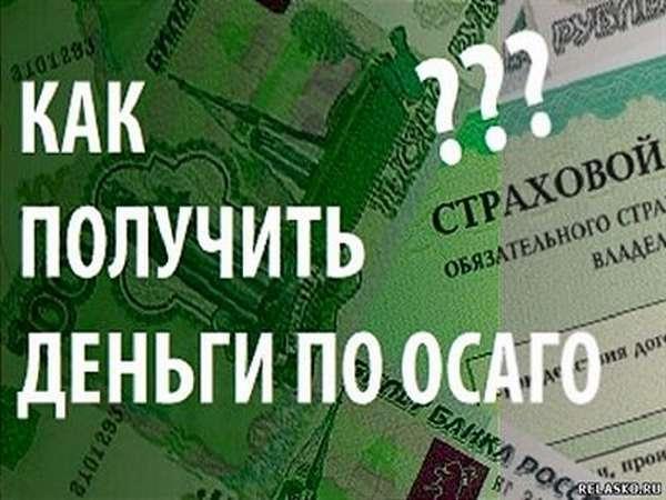 Изменения в требований к застройщику 2019 г для аккредитации росвоенипотеке