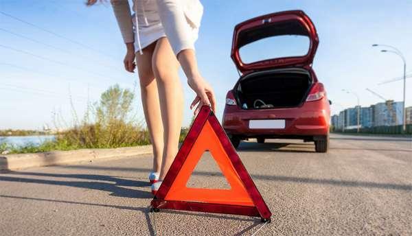 Вынужденная остановка автомобиля