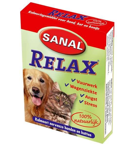 Таблетки для собак Relax