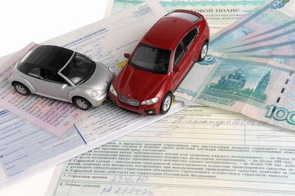 Получение страховки после совершения ДТП
